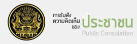 gov-banner_2